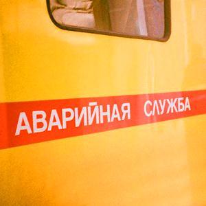 Аварийные службы Рогнедино
