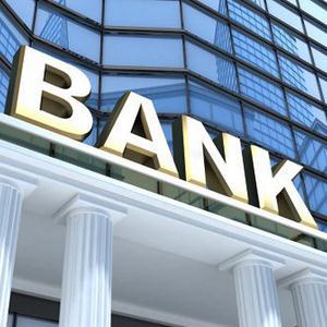 Банки Рогнедино