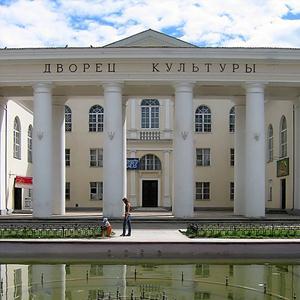 Дворцы и дома культуры Рогнедино