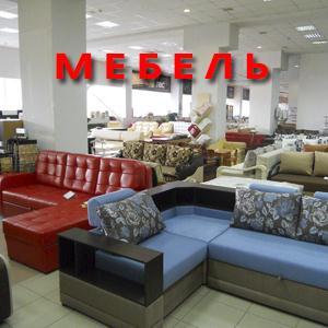 Магазины мебели Рогнедино