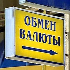 Обмен валют Рогнедино
