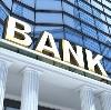 Банки в Рогнедино