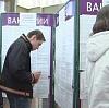 Центры занятости в Рогнедино