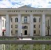 Дворцы и дома культуры в Рогнедино