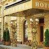 Гостиницы в Рогнедино