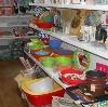 Магазины хозтоваров в Рогнедино