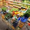 Магазины продуктов в Рогнедино