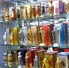 Парфюмерные магазины в Рогнедино