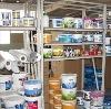 Строительные магазины в Рогнедино