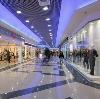 Торговые центры в Рогнедино