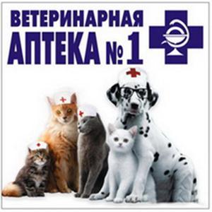 Ветеринарные аптеки Рогнедино